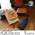 アイコス アイコスケース iQOS 電子タバコ アイコス レザー ケース 革ケース マグネット開閉式  予備ホルダー装着可