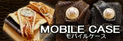 MOBILE CASE - モバイルケース