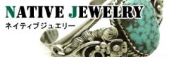 NATIVE JEWELRY - ネイティブジュエリー