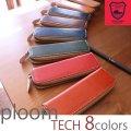 プルームテックプラス プルームテックケース プルームテック ケース 栃木レザー 本革 レザー 予備カートリッジとバッテリーも全部収納可 PloomTEC メンズ レディース