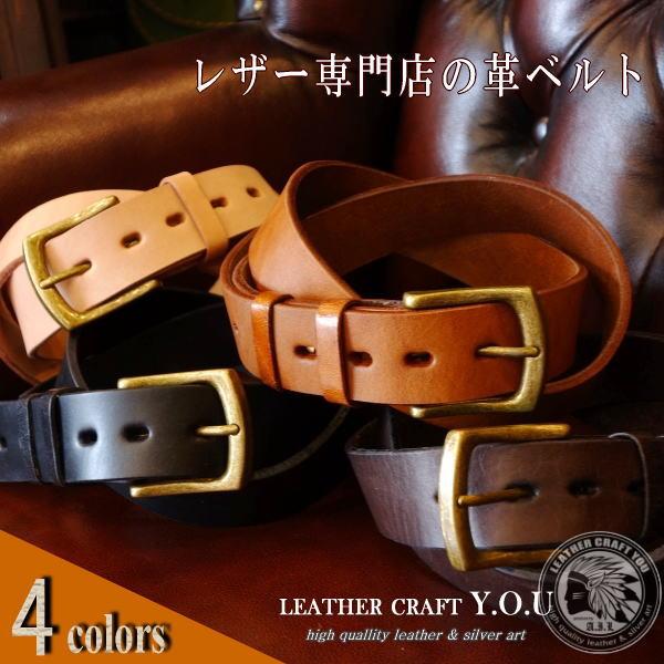 画像1: 本革ベルト/メンズ/サドルレザー/本革/レザーベルト/牛革