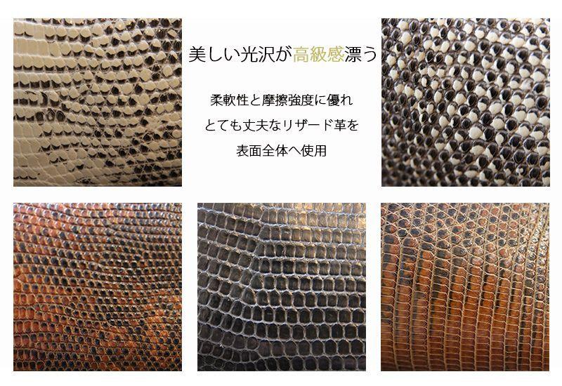 画像3: キーケース/キーホルダー/リザード×サドルレザー(牛革)/トカゲ革/お札入れ/レザー/本革