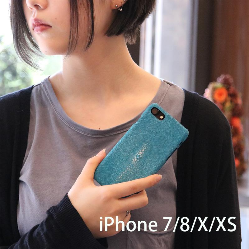 画像1: iPhone 7/8/X/XS 対応 本革 エイ革 スティングレイ ガルーシャ ポリッシュ仕上げ スマホカバー iPhoneケース レザー 革 スティングレー ハードケース iPhone ケース スマホケース iPhone カバー アイフォンケース おしゃれ かっこいい 背面カバー
